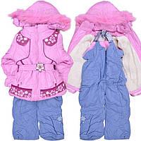Комбинезон детский зима 92267