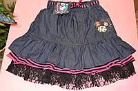 Комбинированная стильная юбочка Монстер Хай р-р 140 см
