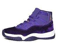 Кроссовки женские (36-41) DXL-Nike-Jordan-purple (28$)