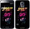 "Чехол на Samsung Galaxy S5 g900h Just Do It ""2725c-24-532"""