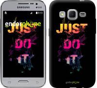 "Чехол на Samsung Galaxy Core Prime G360H Just Do It ""2725c-76-532"""