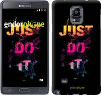 "Чехол на Samsung Galaxy Note 4 N910H Just Do It ""2725c-64-532"""