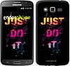 "Чехол на Samsung Galaxy Grand 2 G7102 Just Do It ""2725c-41-532"""