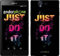 "Чехол на Sony Xperia Z C6602 Just Do It ""2725c-40-532"""