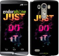 """Чехол на LG G3 D855 Just Do It """"2725c-47-532"""""""