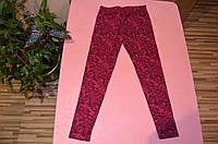 Трикотажные леггинсы для девочек Монстер Хай 116-122 см