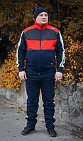 "Теплый,спортивный костюм ""Adidas"".Red & Nawy. Новинка -55%!"