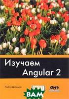 Пабло Дилеман Изучаем Angular 2. Краткое практическое руководство по созданию приложений с помощью Angular 2