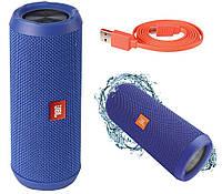 Колонка JBL FLIP 3 (синяя)