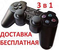 Джойстик PS 3 PS 2 PC dualshockПС 3 ПС 2 ПК беспроводной 3 в 1 геймпад ORIGINAL size