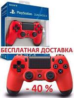 Джойстик PS4 ПС4 dualshock Bluetooth геймпад соня плейстейшен ORIGINAL size