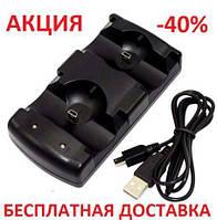 Зарядка подставка зарядное для джойстиков PS3 ПС3 Original size, фото 1