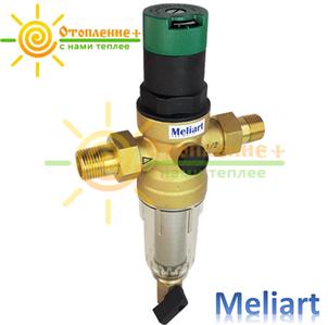 Фильтр с редуктором для холодной воды 3/4 Meliart