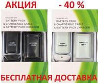 Зарядка аккумулятор 4800 mAh зарядное для джойстиков XBOX 360 dualshock ORIGINAL size