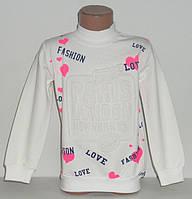 """Теплая толстовка  """" Fashion Paris """"  на девочку с начесом 6,7,8 лет"""