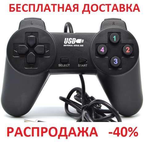 Джойстик для ПК dualshock геймпад 360 PC проводной игра usb DJ701 Original size