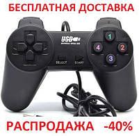 Джойстик для ПК dualshock геймпад 360 PC проводной игра usb DJ701 Original size, фото 1