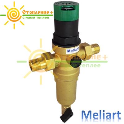 Фильтр с редуктором горячей воды 3/4 Meliart