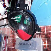 Маска для подводного плавания на все лицо PS