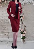Деловой бордовый костюм с юбкой