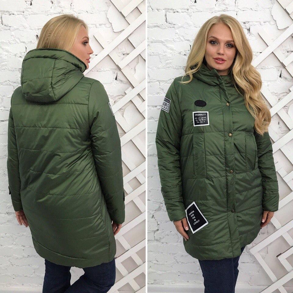 470d80cde10 Куртка женская 48+ плащевка стеганая на 200-м синтепоне
