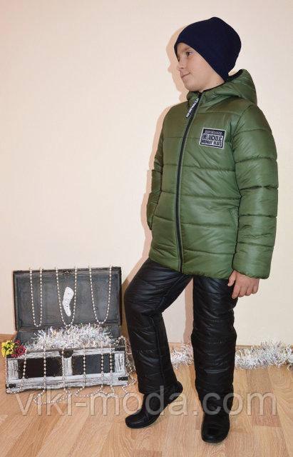 Детский зимний костюм  на мальчика (куртка+штаны)
