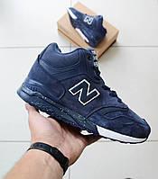Зимние мужские кроссовки New Balance , Копия