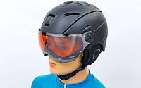 Шлем горнолыжный ZELART Black 6296 L