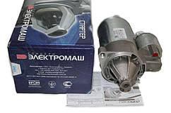 Стартер ЗАЗ Таврия 1102 Электромаш Украина, 261.3708000