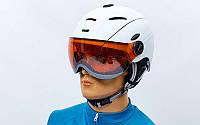 Шлем горнолыжный ZELART White 6296 L