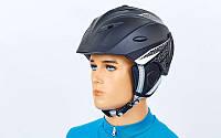 Шлем горнолыжный с механизмом регулировки MOON MS-6287-BK (черный)