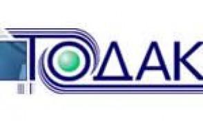 СТВ 80М.00.06-01 (до гидроцилиндра) Шайба уплот. (ТОДАК)