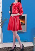Красный кожаный костюм куртка с юбкой