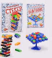 Детская игра-головоломка