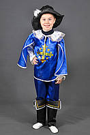 Детский новогодний костюм Мушкетера