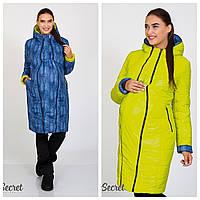 Двостороння куртка для вагітних (Куртка для беременных) KRISTIN OW-47.032
