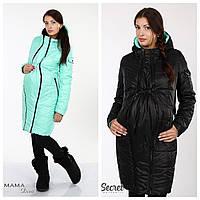 Двостороння куртка для вагітних KRISTIN OW-47.061