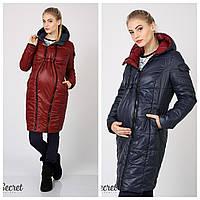 Двостороння куртка для вагітних KRISTIN OW-47.065