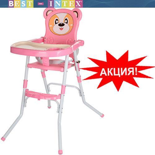 Стульчик для кормления 113-8 Два в одном (+стульчик) Розовый