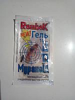 Гель Рембек от муравьев и тараканов 10 мл