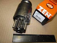 Привод с механизмом свободного хода, стартер (Производство ZEN) ZN0920