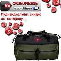 Сумка Carp Zoom Universal N2 Bag