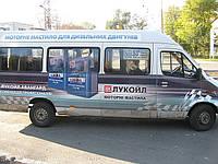 Реклама на маршрутках в Белой Церкви