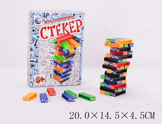 Детская игра-головоломка Стекер