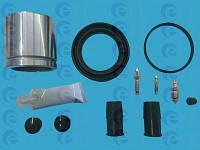 Ремкомплект, тормозной суппорт D41074C (пр-во ERT) 401342