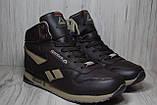 Кроссовки высокие зимние Reebok Classic коричневые, фото 2