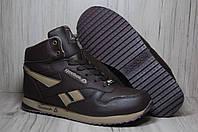 Кроссовки высокие зимние Reebok Classic коричневые