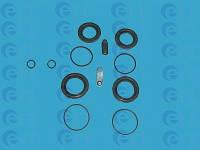 Ремкомплект, тормозной суппорт D4791 (пр-во ERT) 400878