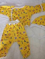 Набор комплект в роддом детский теплый с начесом для новорожденного
