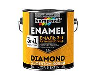 """Эмаль-грунт полиуретановая KOMPOZIT """"3 в 1 DIAMOND"""" антикоррозионная серебристая 2,5л"""
